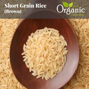 Short Grain Rice (Brown) - Certified Organic