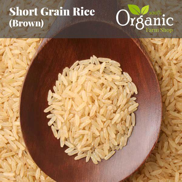 Short Grain Rice (Brown) - Certified Organic