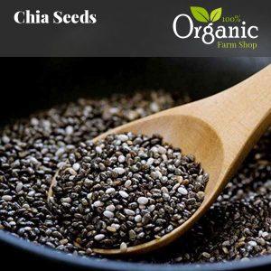 Chia Seeds - Certified Organic