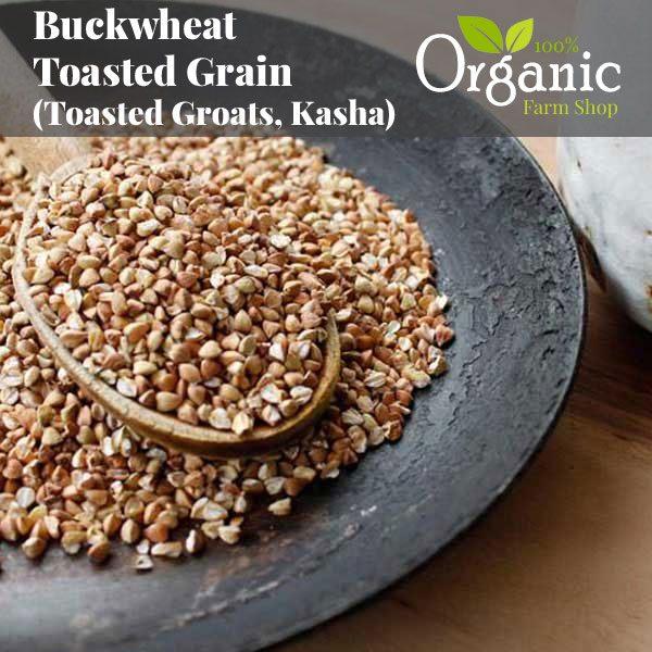 Buckwheat Toasted Grain (Toasted Groats, Kasha) - Certified Organic